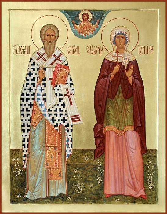 Киприану и Иустине молятся за вразумление тех, кто увлёкся магией.