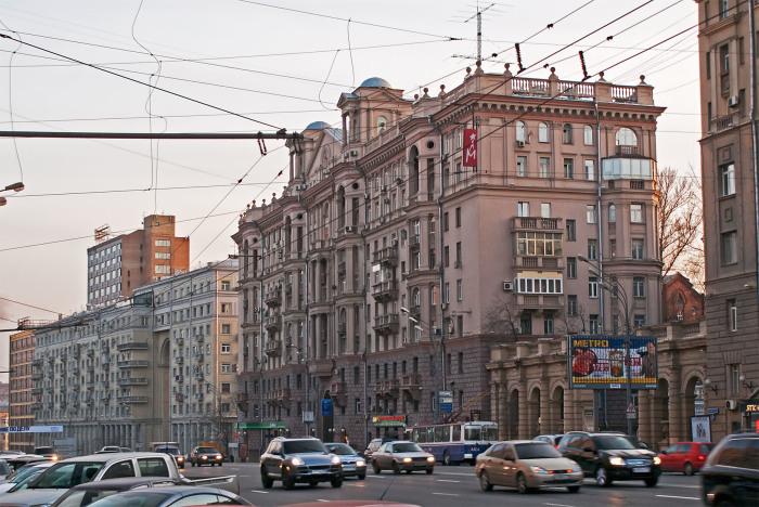 Земляной вал в наши дни. Фото:photo-moskva.ru